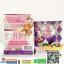 CoCoa Detox-slim โกโก้ดีท็อค สลิม ปลีก 75 บ./ส่ง 60 บ. thumbnail 3