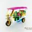 ของที่ระลึก รถตุ๊กตุ๊กจำลอง สีมิกส์คัลเลอร์ ไซส์เล็ก (S) สินค้าบรรจุในกล่องมาให้เรียบร้อย สินค้าพร้อมส่ง thumbnail 4