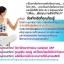 Z-Plex ซีส์ เพล็กซ์ FoodMatrix วิตามินซี Vitamin C จากงานวิจัยรางวัลโนเบล หน้าใส ไร้สิว สร้างคอลลาเจน ป้องกันหวัด ภูมิแพ้ thumbnail 3