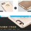 เคส iPhone 6 4.7 นิ้ว HOCO Classic Black Series thumbnail 9