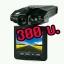 HD-DVR ( กล้องบันทึกภาพในรถยนต์ / รถแข่ง ระบบอินฟาเรด ) thumbnail 1