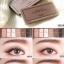 **พร้อมส่ง** Skinfood - Mineral Sugar Blend Eyes No.1 thumbnail 1