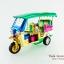 ของที่ระลึก รถตุ๊กตุ๊กจำลอง สีมิกส์คัลเลอร์ ไซส์เล็ก (S) สินค้าบรรจุในกล่องมาให้เรียบร้อย สินค้าพร้อมส่ง thumbnail 2