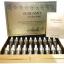 **หมดจ้า** Bergamo Luxury Gold Collagen&Caviar Wrinkle Ampoule (1 กล่อง) thumbnail 1