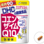 Coenzyme Q10 clathrate economical 90 days thumbnail 1