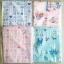 ผ้ายางญี่ปุ่น Attoon คละลาย ขนาด 55 * 43 ซม. thumbnail 1