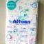 ผ้าอ้อมเด็ก สาลู พิมพ์ลาย Attoon ขนาด 27*27 นิ้ว แพค 1 โหล thumbnail 1