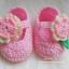 รองเท้าคัทชูดอกไม้ 2 ชั้น thumbnail 1