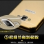 Aluminum Bumper Frame For Samsung Galaxy J7 Core รุ่น High Luxury thumbnail 5
