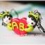 A&B couple [frog] thumbnail 3