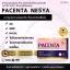 "Pacenta ""Nesya"" พาเซนต้า เนสญ่า By Skinista (วิตามินผิวขาว) ปลีก 450 บ. / ส่ง 350 บ. thumbnail 4"