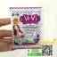 VIVI super slim diet ( รสองุ่น ) วีวี่ สลิม ไดเอท สูตรสำหรับคนดื้อยา ปลีก 99 บ./ส่ง 75 บ. thumbnail 3