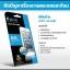 - ฟิลม์กันรอย Lenovo K6 Power แบบด้าน thumbnail 1