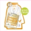 DEWYTREE Collagen Energy Treatment Mask thumbnail 1