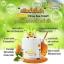 B'secret ครีมน้ำผึ้งป่า Forest Honey Bee Cream หน้าเงา ขาวใส ปลีก 290 บ./ ส่ง 250 บ. thumbnail 2