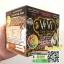 Vivi coffee slim diet กาแฟวีวี่ สลิม ไดเอท ราคาปลีก 99 บาท/ส่ง 75 บาท thumbnail 2