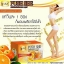 Vivi Push She วีวี่ พุชเช่ รสส้มแมนดาริน ปลีก 135 บ./ส่ง 95 บ. thumbnail 5