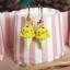 ต่างหูลูกเจี้ยบเหลือง Kiritori Ice-cream thumbnail 1