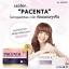 "Pacenta ""Nesya"" พาเซนต้า เนสญ่า By Skinista (วิตามินผิวขาว) ปลีก 450 บ. / ส่ง 350 บ. thumbnail 5"