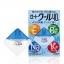 Rohto Cool Vita 40 Alpha Eyedrops ยาหยอดตาสูตรเย็นระดับ 5 ผสมวิตามิน E, B6, Na บำรุงด้วยตาที่อ่อนล้าให้สะอาดชุ่มชื่น thumbnail 1