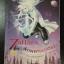 Zatiara พิภพแห่งมนตรา 1 ภาค บทเริ่มต้นแห่งตำนาน thumbnail 1