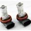 ไฟตัดหมอก LED SMD 6 ดวง Cree High Power 30W ขั้ว H11 thumbnail 5