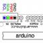 Wii Nunchuck Apapter thumbnail 2
