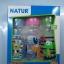 ขวดนม BPA-free พิมพ์คละลาย Natur 8 oz. แพค 3 ขวด thumbnail 6