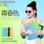 เคส Huawei MediaPad T1 8.0 รุ่น Ultra Slim thumbnail 1
