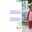 ชุด asean มาเลเซีย เด็กชาย-หญิง thumbnail 3