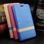 เคส Asus Zenfone3 Max 5.2 นิ้ว รุ่น Leather Silk Pattern Protective Case thumbnail 3