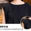 SET 2 ชิ้น เสื้อผ้าไซส์ใหญ่ผ้าคอตตอนเนื้อผสมสีดำ + กางเกงขาสี่ส่วนสีดำ thumbnail 6