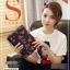 [ ลดราคา ] - กระเป๋าแฟชั่น นำเข้าสไตล์เกาหลี สีดำคลาสสิค ลายเชอร์รี่ สวยโดดเด่น ดีไซน์สวยเรียบหรู ดูไฮโซทุกการใช้งาน งานหนังคุณภาพ สาวๆ ห้ามพลาดค่ะ thumbnail 2