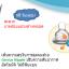 ขวดนม Anti-Colic & BPA-Free ยี่ห้อ You ji จากญี่ปุ่น ขนาด 8 oz. thumbnail 3