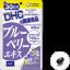 DHC Blueberry extract 30 days (บลูเบอรี่) ช่วยบำรุงสายตา เพื่อความสดชื่นสดใส เหมาะกับ คนที่ต้องใช้สายตาอย่างหนัก thumbnail 1