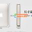 แบตสำรอง iPower ความจุ 12,000 mAh ราคาเพียง 990 บาท thumbnail 4