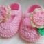รองเท้าคัทชูดอกไม้ 2 ชั้น thumbnail 2