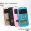 เคส Samsung Galaxy Core Prime รุ่น 2 ช่อง รูดรับสาย งานสวยมากๆ thumbnail 6