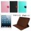 เคส iPad MiNi 1 / 2 / 3 รุ่น Goospery Mercury งานเกาหลีแท้ 100% ขายดีอันดับ 1 thumbnail 2
