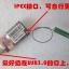 USB GSM thumbnail 1