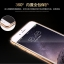 Xundo : Jazz series for IPhone 6 thumbnail 12