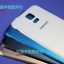 Case Back Cover for Samsung Galaxy S5 (ฝาหลัง S5 พิมพ์ LTE) thumbnail 3