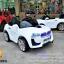 รถ BMW 2มอเตอร์สีขาว thumbnail 3