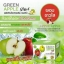 vivi Green Apple Diet วีวี่ น้ำแอปเปิ้ลเขียว+น้ำแอปเปิ้ลแดง ผอม+ขาว ได้ลงตัว ปลีก 135 บ./ ส่ง 85 บ. thumbnail 3