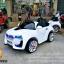 รถ BMW 2มอเตอร์สีขาว thumbnail 1