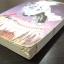 Zatiara พิภพแห่งมนตรา 1 ภาค บทเริ่มต้นแห่งตำนาน thumbnail 2