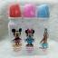 ขวดนม Natur Mickey Limited Edition แพ๊ค 1 ขวด คละลาย thumbnail 1