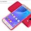 เคส Samsung Galaxy J5 (2016) Frosted Shield NILLKIN แท้ !!! thumbnail 3