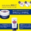 Shiseido Urea Cream 60g (Tube) ครีมสูตรเข้มข้นช่วยบำรุงมือ-เล็บ ข้อศอก หัวเข่า ครีมทามือทาเท้า แก้ปัญหามือแห้งหยาบ เท้าแตกแห้งกร้านให้กลับมาเนียนนุ่มน่าสัมผัส thumbnail 2