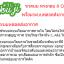 ขวดนม Anti-Colic & BPA-Free ยี่ห้อ You ji จากญี่ปุ่น ขนาด 8 oz. thumbnail 2